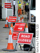 Купить «London, England, UK. Collection of traffic signs by roadworks - road closed / footpath closed / pedestrian diversion.», фото № 14633120, снято 26 мая 2019 г. (c) age Fotostock / Фотобанк Лори