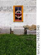 Купить «Canada Nova Scotia Atlantic Maritime Provinces Lunenburg Blue Rocks lobster shack window», фото № 14650940, снято 6 июня 2020 г. (c) age Fotostock / Фотобанк Лори
