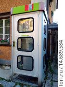 Купить «Phone Box», фото № 14689584, снято 18 февраля 2019 г. (c) age Fotostock / Фотобанк Лори