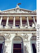Купить «Facade of National Library. Madrid, Spain.», фото № 14693420, снято 22 октября 2018 г. (c) age Fotostock / Фотобанк Лори