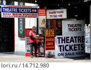 Купить «London, England, UK. Discount theatre tickets sold near Leicester Square.», фото № 14712980, снято 21 февраля 2019 г. (c) age Fotostock / Фотобанк Лори