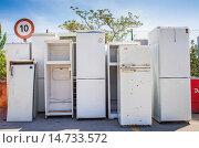 Купить «Refrigerators storage to recycle,recycling center.», фото № 14733572, снято 25 февраля 2020 г. (c) age Fotostock / Фотобанк Лори
