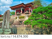 Купить «Kiyomizu-dera Temple classified as a UNESCO World Heritage by UNESCO.», фото № 14874300, снято 17 июля 2013 г. (c) age Fotostock / Фотобанк Лори