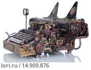Купить «Модель пишущей машинки в ретро-футуристическом стиле», фото № 14909876, снято 29 ноября 2015 г. (c) Валерий Александрович / Фотобанк Лори