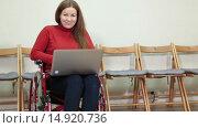Купить «Девушка инвалид работает на ноутбуке, улыбается и смотрит в камеру, сидя в инвалидном кресле в комнате», видеоролик № 14920736, снято 5 декабря 2015 г. (c) Кекяляйнен Андрей / Фотобанк Лори