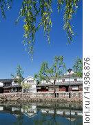Купить «Kurashiki fine sight district, street, Kurashiki river, Kurashiki, Okayama, Sanyo, Japan», фото № 14936876, снято 21 августа 2018 г. (c) age Fotostock / Фотобанк Лори