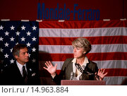 Купить «Geraldine Ferraro», фото № 14963884, снято 11 июня 2005 г. (c) age Fotostock / Фотобанк Лори