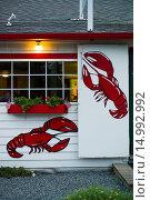 Купить «USA, Maine, Trenton, lobster shack art.», фото № 14992992, снято 12 сентября 2013 г. (c) age Fotostock / Фотобанк Лори