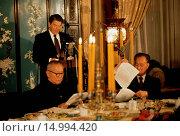 Купить «Ronald Reagan Giving Speech in China», фото № 14994420, снято 30 октября 2006 г. (c) age Fotostock / Фотобанк Лори