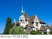 Купить «Lycée des Pontonniers International high school Strasbourg Alsace France.», фото № 15031892, снято 21 апреля 2019 г. (c) age Fotostock / Фотобанк Лори