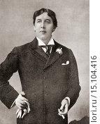 Купить «Oscar Fingal O´Flahertie Wills Wilde, 1854 - 1900. Irish writer and poet, seen here in 1894. After a contemporary photograph.», фото № 15104416, снято 17 октября 2019 г. (c) age Fotostock / Фотобанк Лори