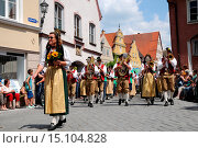 Купить «A Bavarian brass band at the Children´s Festival in Memmingen», фото № 15104828, снято 24 июля 2014 г. (c) age Fotostock / Фотобанк Лори