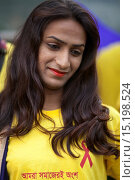 Купить «A Bangladeshi transexual attends a rally on the occasion of the World Aids Day in Dhaka, Bangladesh, 01 December 2014. According to latest government figures...», фото № 15198524, снято 1 декабря 2014 г. (c) age Fotostock / Фотобанк Лори
