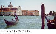 Купить «Venice general Views Featuring: Atmosphere Where: Venice, Italy When: 15 May 2014 Credit: Alberto Reyes/WENN.com», фото № 15247812, снято 15 мая 2014 г. (c) age Fotostock / Фотобанк Лори