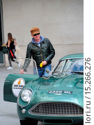 Купить «Chris Evans leaves the BBC with his son Noah in a green vinateg Aston Martin DB4, for '8 Go Mad In Monaco' in aid of Children In Need Featuring: Chris...», фото № 15266276, снято 22 мая 2014 г. (c) age Fotostock / Фотобанк Лори