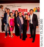 Max von Thun, Siir Eloglu, director Buket Alakus, Adnan Maral, Idil... (2014 год). Редакционное фото, фотограф AEDT / WENN.com / age Fotostock / Фотобанк Лори