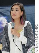 Купить «Taiwanese singer Deserts Chang, aka Desserts Xuan, aka Zhang Xuan, pre-concert press conference at Metro Square. Featuring: Desserts Chang Where: Toronto...», фото № 15413492, снято 23 августа 2014 г. (c) age Fotostock / Фотобанк Лори