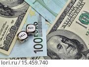 Банкноты евро и долларов и кубики. Стоковое фото, фотограф Сергей Прокопенко / Фотобанк Лори