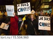 Купить «On 7 jan 2015, twenty thousand people demonstrated in Amsterdam against the killing of of the ten cartoonists of the french magazine Charlie Hebdo on 6 jan 2015.», фото № 15504960, снято 8 января 2015 г. (c) age Fotostock / Фотобанк Лори