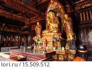 Купить «Buddha statue and relics at Giant Wild Goose Pagoda in Xi´an, Shaanxi, China 2014.», фото № 15509512, снято 24 октября 2014 г. (c) age Fotostock / Фотобанк Лори