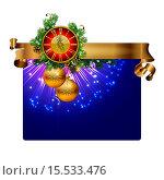 Купить «Новогодняя открытка с часами, еловыми ветками, золотистыми шарами и баннером для текста», эксклюзивная иллюстрация № 15533476 (c) Александр Павлов / Фотобанк Лори