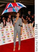 Купить «The Pride of Britain Awards 2014 held at Grosvenor House hotel - Arrivals Featuring: Alesha Dixon Where: London, United Kingdom When: 06 Oct 2014 Credit: Lia Toby/WENN.com», фото № 15537644, снято 6 октября 2014 г. (c) age Fotostock / Фотобанк Лори