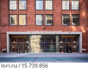Купить «The entrance to the NYU Stern School of Business at New York University in Greenwich Village in New York.», фото № 15739856, снято 9 января 2015 г. (c) age Fotostock / Фотобанк Лори