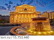 Купить «The Bolshoi Theatre. Moscow, Russia.», фото № 15753440, снято 21 февраля 2018 г. (c) age Fotostock / Фотобанк Лори