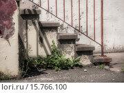 Купить «Concrete stairs and railing.», фото № 15766100, снято 11 мая 2014 г. (c) age Fotostock / Фотобанк Лори