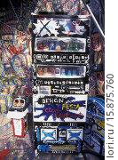 Купить «a Drinkmachine in the City centre of Tokyo in Japan in Asia,», фото № 15875760, снято 19 ноября 2017 г. (c) age Fotostock / Фотобанк Лори