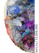 Купить «Фрагмент шара разноцветными мазками краски», иллюстрация № 15894980 (c) Elizaveta Kharicheva / Фотобанк Лори