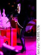 Купить «82nd Annual Rockefeller Christmas Tree Lighting Ceremony Featuring: Cyndi Lauper Where: Manhattan, New York, United States When: 03 Dec 2014 Credit: Ivan Nikolov/WENN.com», фото № 15895176, снято 3 декабря 2014 г. (c) age Fotostock / Фотобанк Лори