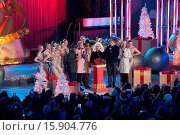 Купить «82nd Annual Rockefeller Christmas Tree Lighting Ceremony Featuring: Natalie Morales, Al Roker, Savannah Guthrie, Cyndi Lauper, Matt Lauer Where: Manhattan...», фото № 15904776, снято 4 декабря 2014 г. (c) age Fotostock / Фотобанк Лори