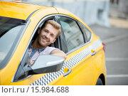 Купить «Driver», фото № 15984688, снято 3 августа 2015 г. (c) Raev Denis / Фотобанк Лори