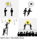 Купить «Два человечка воплощают идею», иллюстрация № 16025532 (c) Aliona Lukouskaya / Фотобанк Лори