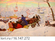 Купить «The Russian Museum, Boris Kustodiev, Shrovetide 1916.», фото № 16147272, снято 24 мая 2018 г. (c) age Fotostock / Фотобанк Лори