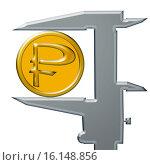 Купить «Желтая монета рубль и штангенциркуль», иллюстрация № 16148856 (c) Сергеев Валерий / Фотобанк Лори