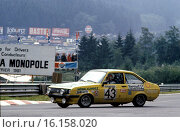 Herbert Kummle-Karl Mauer-Mario Ketter's Ford Escort RS 2000 at La Source. Spa-Francorchamps 24 Hours, Belgium, 26-27 July 1980. Стоковое фото, фотограф GP Library \ UIG / age Fotostock / Фотобанк Лори