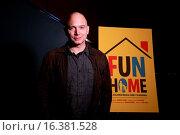 Купить «Media day for Broadway's Fun Home at the Circle In the Square Theatre. Featuring: Michael Cerveris Where: New York City, New York, United States When: 23 Mar 2015 Credit: Joseph Marzullo/WENN.com», фото № 16381528, снято 23 марта 2015 г. (c) age Fotostock / Фотобанк Лори