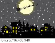 Рождественская ночь и Санта-Клаус на фоне луны. Стоковая иллюстрация, иллюстратор Фёдор Мешков / Фотобанк Лори