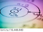 Купить «Страница с физическими формулами и расчетами», фото № 16448840, снято 13 апреля 2015 г. (c) Сергей Лабутин / Фотобанк Лори