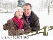 Купить «Senior Couple Standing Outside In Snowy Landscape», фото № 16671560, снято 14 августа 2018 г. (c) easy Fotostock / Фотобанк Лори