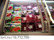 Замороженные фрукты (2015 год). Редакционное фото, фотограф Simanskiy Denis / Фотобанк Лори