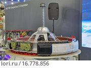 Купить «Международный авиационно-космический салон МАКС-2015. Стенд РКК Энергия, агрегат стыковочный активный перспективного транспортного корабля», фото № 16778856, снято 26 августа 2015 г. (c) Игорь Долгов / Фотобанк Лори
