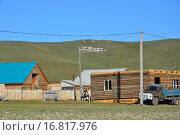 Купить «Ташанта, дом без крыши», фото № 16817976, снято 16 июля 2015 г. (c) Ольга Логачева / Фотобанк Лори