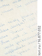 Купить «Background of letter written in German with pale blue ink», фото № 16877032, снято 22 сентября 2018 г. (c) easy Fotostock / Фотобанк Лори