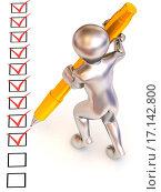 Купить «Man with pen and questionnaire. 3d», фото № 17142800, снято 25 января 2020 г. (c) easy Fotostock / Фотобанк Лори