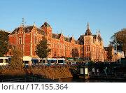 Купить «Amsterdam Cental Station», фото № 17155364, снято 19 ноября 2019 г. (c) easy Fotostock / Фотобанк Лори