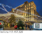 Новогодняя елка на Манежной площади в Москве (2015 год). Редакционное фото, фотограф Виктор Тараканов / Фотобанк Лори