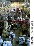 Купить «Factory on manufacture of pipes», фото № 17183284, снято 19 августа 2018 г. (c) easy Fotostock / Фотобанк Лори